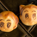 青柳 - アトム饅頭、ウラン饅頭