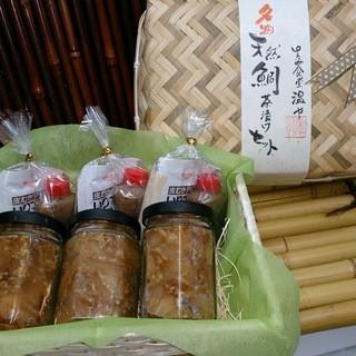 温や名物『天然鯛茶漬けセット』お土産用