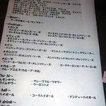 長岡駅前ワイン劇場 -