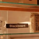 ブラックボード -