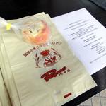 モトヤ - 料理写真:チーズフォンデュと袋とチラシ