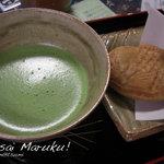 むらい萬香園 - お抹茶 忍たい焼きセット