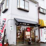 茂七 - 茂七 (もしち)