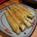 焼鶏処 田楽 - 140512 旬の野菜ヤングコーン