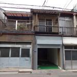たこ焼 ピア - 旧跡地 ※2014年6月現在 閉店しています