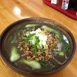 花のや - 黒ごま坦々麺