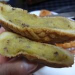 幸せの黄金鯛焼き - 鯛焼き(黄金あん)