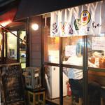 麺屋 KABOちゃん -