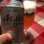 CIAO - 2014/06             え!缶ビール?