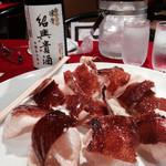 中国料理 彩桂 - 北京ダック これで半身です。