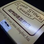 アンドリューのエッグタルト - ☆こんなお箱に入っています☆