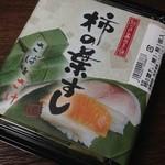 28443633 - 柿の葉すし(さば&さけ)554円(税別)