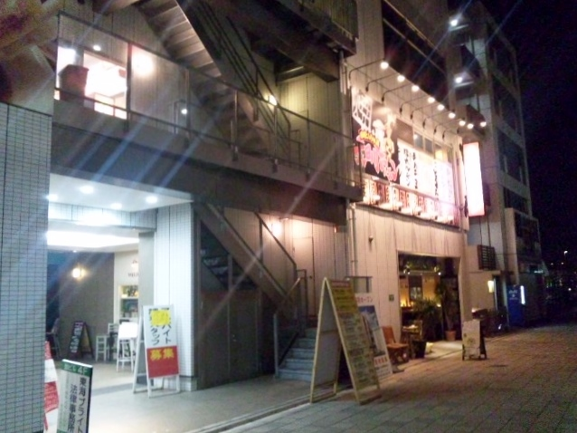太田川ホルモン