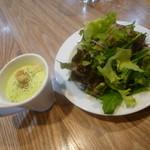 28445926 - ふわっふわの泡の枝豆風味のムースとサラダ