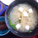レストラン大博 - 鰹だしが効いたお味噌汁。