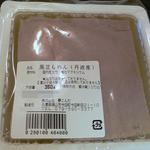 夢豆腐 - 料理写真: