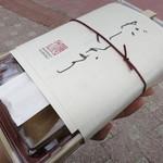 海木 - いなり5個入り1300円。