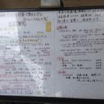 菜の花 - 2014/06☆  入口にあるメニュー〜
