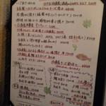 菜の花 - 2014/06☆  平日の一品メニュー〜