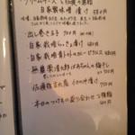菜の花 - 2014/06☆  このようなモノもあります!