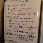 菜の花 - 2014/06☆  夜の部 一品料理!