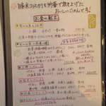 菜の花 - 2014/06☆  ランチメニュー