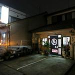 丸長 - 関市街にある店舗