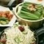 韓二郎 - 名物!大きめ豆腐のもつ煮込みコース