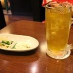 庄や - 緑茶ハイ380円税抜き