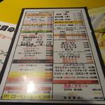 東京屋台 -