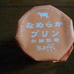 森牛乳・加藤牧場直売センター - なめらかプリン
