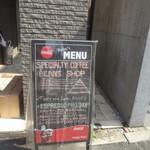 アートライド コーヒースタンド - Speciality Coffee Beans Shop