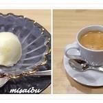 28466801 - 柚子シャーベットとコーヒー