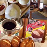 ホテル ルートインコート - 料理写真:朝ごはん♡