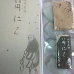 円仁さん本舗  -