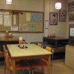 みゆき食堂 - 「みゆき食堂」の店内