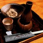 暁山 - 粗挽きで一杯