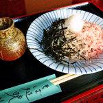 暁山 - おろし蕎麦