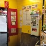 白樺食堂 - 店内