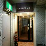 サフラン 池袋 - 店の入り口