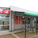 28471443 - 2014年6月22日(日) 店舗外観