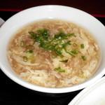 天山 - スープは美味しかった