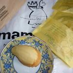 マメノキ - 持ち帰り中之島レモンとパッケージ類14.6