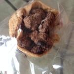 アンジェミチコ - 胡桃のチョコレート掛けパイ包み?