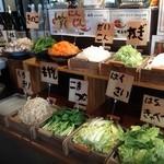 あづみ家 - お昼メニューは定食も食べ放題も野菜•サラダおかわり自由