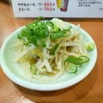 全国珍味・名物 難波酒場 - 2014.07 チョイ飲みなのでスピードメニューでもやし(150円)