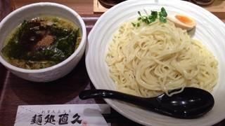 麺処 直久 大久保店 - 鶏×秋刀魚つけ麺780円