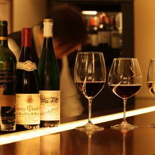 美味しいワインとの一期一会をお楽しみください☆☆☆