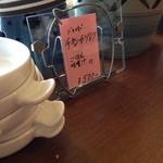 香麗屋 - 香麗屋のチキンカツ案内(14.06)