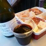 イータリー - 2014.06 生ハムとチーズに敬意を表して赤ワイン